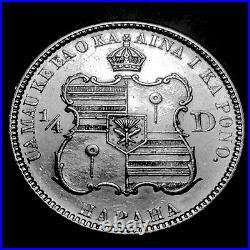 1847-1883 Complete Hawaiian Five Coin Set Choice BU Special Sale