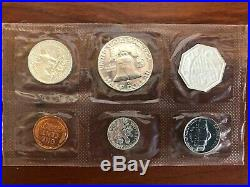 1955 U. S. Proof Set Flat Pack Complete Condition Shown