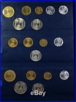 1960-68 Israel Agorot-Pound Series 1 Complete 57 Coin Set Whitman I-100 AU-BU