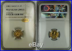 1980 Complete Bulgaria Proof Ultra Cameo 7 Piece Set NGC Wings Endorsed