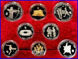 1987 Gold & Silver South Korea Olympic XXIV Gem Proof Complete 8 Coin Set