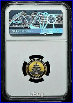 1992 China Complete Gold Panda Set Conserved & Graded By NGC Mint State 69