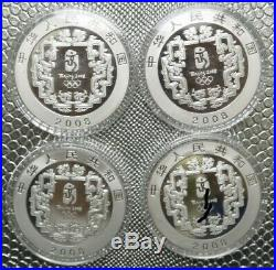 2008 China Beijing Olympics 4 Silver High Relief Coin Complete Set! New Box/COAs