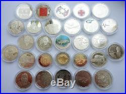 2016 2019 FULL SET Ukraine Coins base metals 97 pcs complete collection