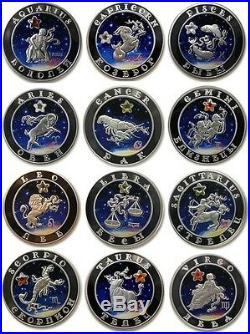 ARMENIA 100 DRAM SILVER ZODIAC COMPLETE SET 12 COINS Zodiaque PROOF