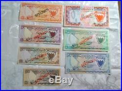 Bahrain Complete 7 Specimen Set 1964 (1978) 001352 Cs1 P1-6, 10 Unc
