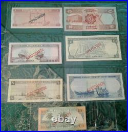 Bahrain Complete 7 Specimen Set 1964 (1978) 002119 Cs1 P 1-6, 10 Unc Coa
