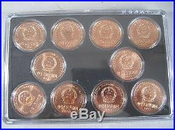 China 19931999 Rare Wild Animals Series Set Complete 10 coins (Each 5 Yuan)