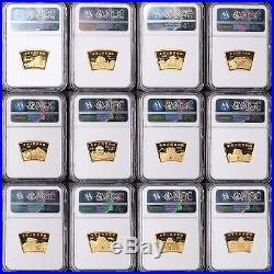 China 2000-2011 Lunar Fan-Shape 1/2oz Gold coin Full SET NGC MS69 12pcs Complete