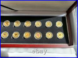 Complete Gold Lunar Series 1 SET 1/10 oz 3 of 12 coins colored