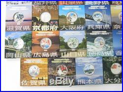 Complete Set of 47 Prefectures 1000 Yen 1 oz Silver Color Proof Japanese Coin