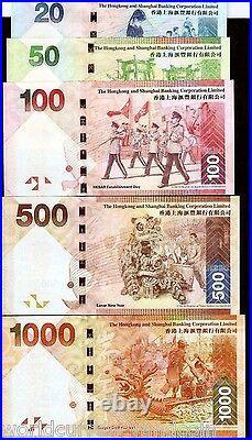 HONG KONG 20 50 100 500 1000 Dollars 2012 HSBC Complete Set DRAGON COIN UNC NOTE