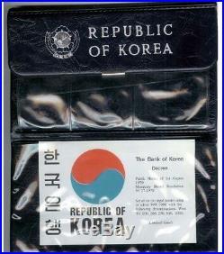 KOREA- 1970, 5000th Anniversary Complete 6 pcs Silver Coin Set, Rare
