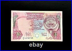 Kuwait 1968 (ND 1992) Complete Full Set Dinar Banknotes Beautiful & Scarce