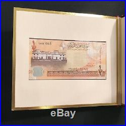 Limited Issue Central Bank Of Bahrain Complete Set 2008 1/2 To 20 Dinars UNC