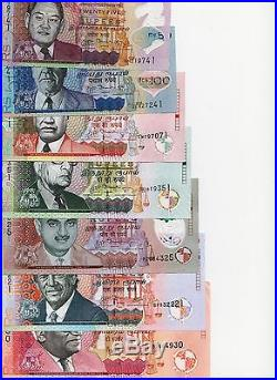Mauritius, NEW Banknotes Complete SET 1999-2016 (25,50,100, 200,500,1000,2000)