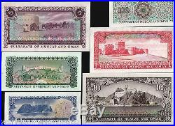 Muscat & Oman 100 1/4 1/2 1 5 10 Rial 1 2 3 4 5 6 1970 Complete Unc Set Banknote