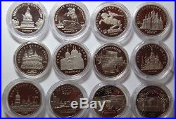 Russia 5 Rubles 1988 1991 12 Coin Lot Proof In Capsule Rare Complete Set