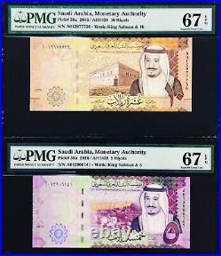 Saudi Arabia 5 10 50 100 500 Riyals (5 Pieces Complete Set), 2016 Unc PMG 67