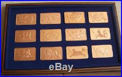 THE MOUNT EVEREST MINT SET ZODIAC SIGNS 1 Oz. COPPER BARS COMPLETE 12 VERY RARE