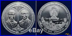 Thailand 20 Baht Full Set 70 Coins Complete King Bhumibol Reign 1995 To Date