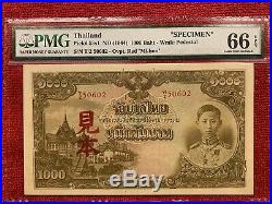 Thailand Banknotes Complete Specimen Set Red Mi-hon Ovpt Top Pops @ PMG WOW