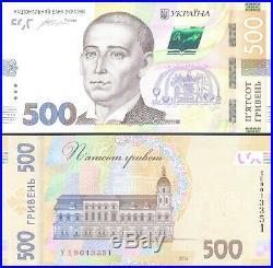 Ukraine, Complete (Full) Set of 6 notes (PCS), 20 1000 HRYVEN 2014 2020, UNC