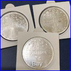 V. RARE Silver complete set! The martyrs of Egypt 2018! 25, 50 &100 Pounds UNC